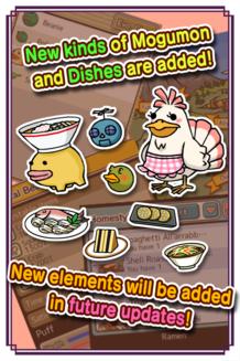 Super Gourmet Creature  Mogumon Yum! Big Bites 3