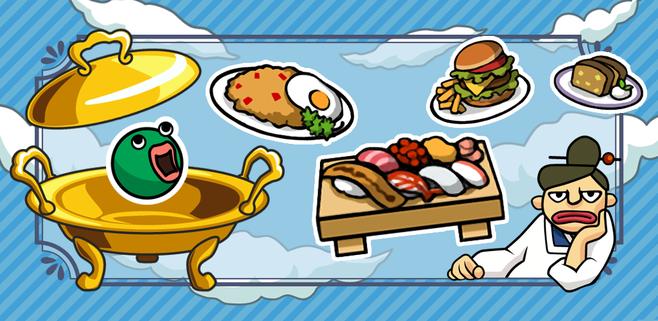 GourmetCreature HungryMogumon
